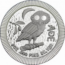2020 1 oz Niue Silver Athena Owl Stackable Coin BU